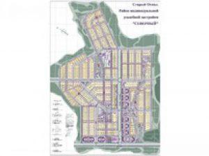 Заказать разработку плана планировки территории