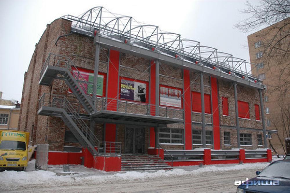 Разработка общестроительных СТУ для Государственного центра современного искусства