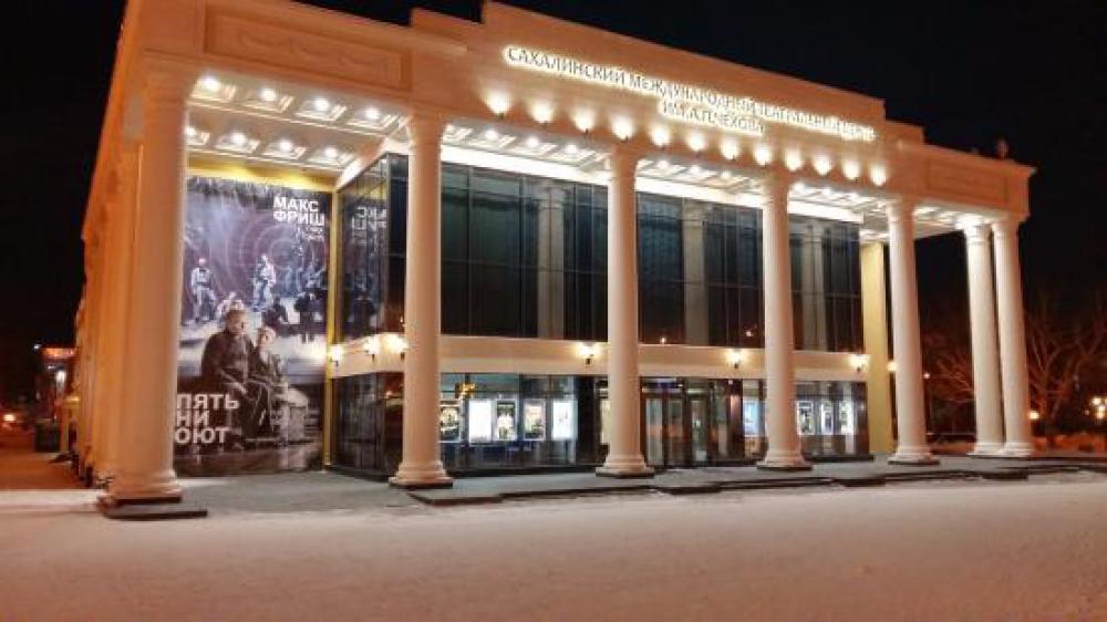 Разработка СТУ объекта «Сахалинский театральный центр имени А. П. Чехова»