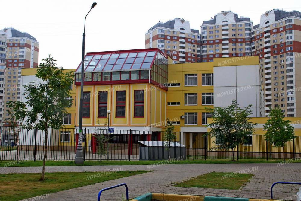 СТУ для школы в Москве