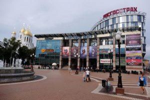 Разработка СТУ в Калининграде