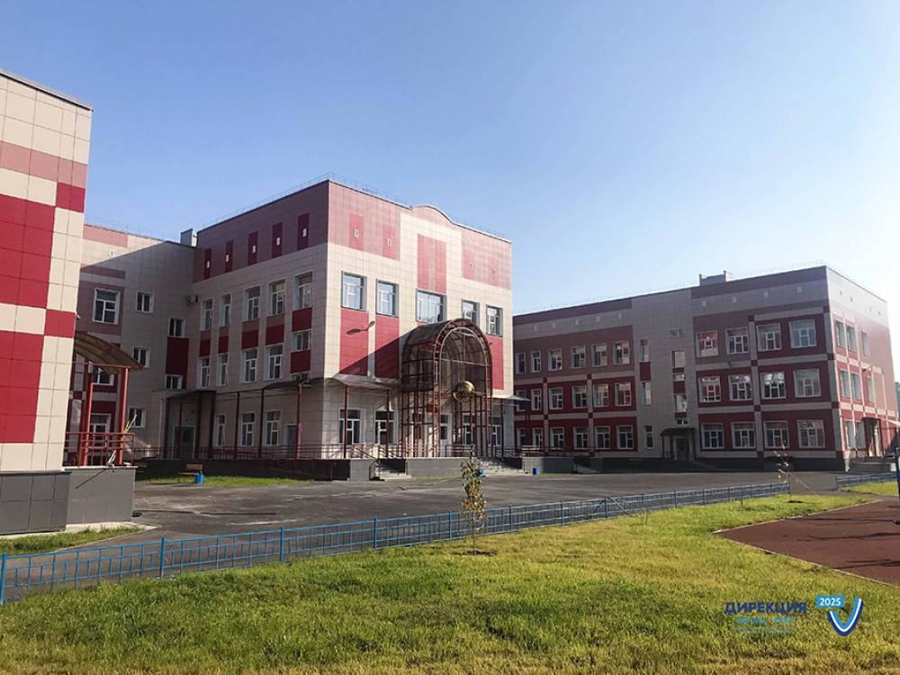 Разработка СТУ на проектирование школы