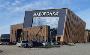 Многофункциональный спортивный комплекс