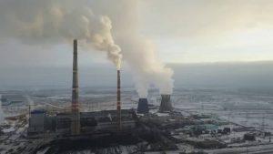 Разработка раздела СМИК для Карагандинская ТЭЦ-3