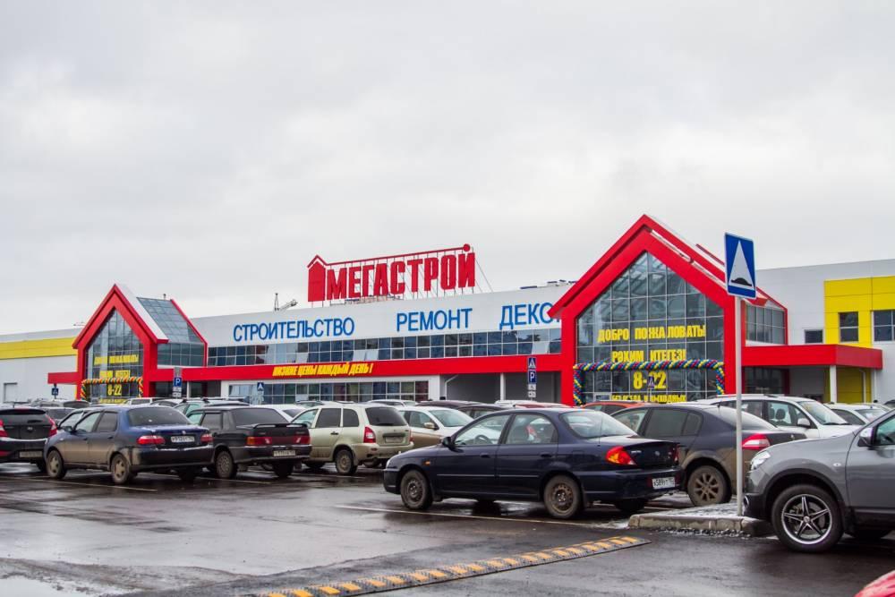 Разработка СТУ для магазина «МЕГАСТРОЙ»