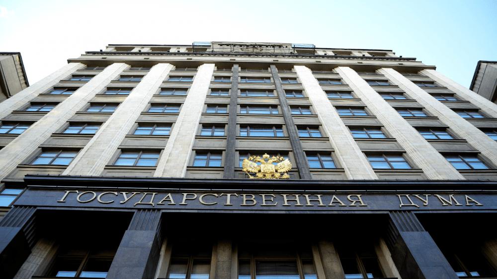 Реконструкция объекта «Московская областная дума»